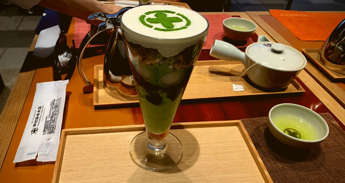 The Best Traditional Matcha Restaurant In Ginza, Tokyo